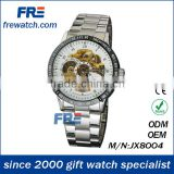 mechanical <b>watch</b>es men <b>Japan</b> <b>movement</b>
