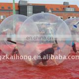 Inflatable fun ball pool