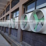 poultry ventilation system/poultry environment control system