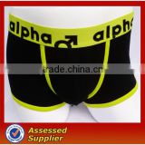 Huoyuan sexy 2015 Mature Bamboo Fiber Underwear Wholesale Transparent Men Boxer Shorts collection