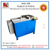 5. WG-105 Mechanical U-Type Tube Bending  Machine