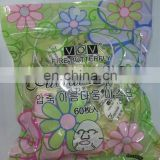 One-time aluminum-plastic packaging compressed cosmetic facial mask for gif