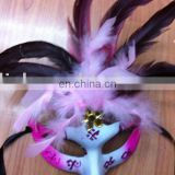 party carnival masquerade feather mask MPM-042