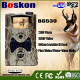 New manufacturing product BG526 ultra fast response time long standby time 8mp 720p trail camera