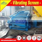 Made in China small rock vibrating screen