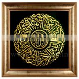 hand craft islamic wall framing