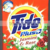 Tide laundry powder