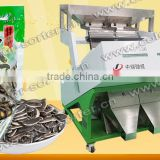 Sunflower seeds/sunflower kernel new type agriculture color sorter machine