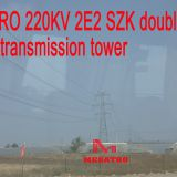 MEGATRO 220KV 2E2 SZK double circuit tangent transmission tower