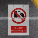 cheap factory price custom design printing pvc warning board plastic advertising card