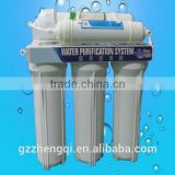 Hot sales Water Treatment Appliances,water purifier (ZQ-3S)