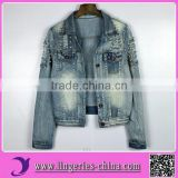 Hot Sale Women <b>Denim</b> <b>Jacket</b>