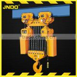 HHBB electric tools 20t traveling electric chain hoist