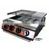 2015 High Quality Barbecue Grill With CE