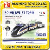 Alibaba wholesale new funny educational train solar toy for kids