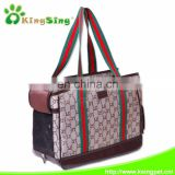 LovableDog dog carrier /pet bag