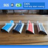 65mm Width Aluminium PVC Anti-slip Strip Stair Nosing