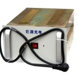 Microwave Electrodeless UV Lamp System2 in 1