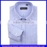 non-iron vertical striped <b>oxford</b> <b>mens</b> <b>shirt</b>