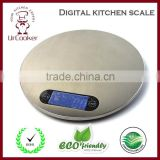 digital kitchen scale electronic kitchen weighing scale