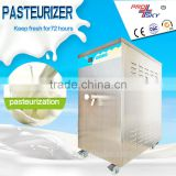 35 Liter Small Machine For Pasteurization Of Milk
