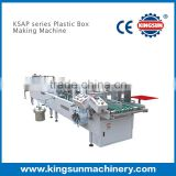 China professional supplier for KSAP 2650 folder gluer machine