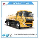 NJJ5250GSS 8000L High Pressure Dongfeng Water Tank Truck