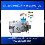 2016 hot sales Different forming packing machine of making lollipop and cotton candy machine price