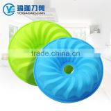 Flower Rotate Shape Silicone Cake Mould