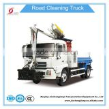 NJJ5161GQX Multi-function Tunnel Washing Guardrail Cleaning Truck