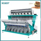 CCD CE Certificated Cumin Color Sorting Machine/Cardamom Color Sorter
