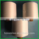polyester yarn air covered spandex bare yarn 100D FDY+40D spandex