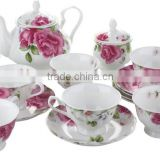 hot new products for 2015 tea for one set wholesale