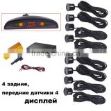 with 8 eyes Front rear wireless parking sensor