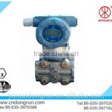 SRMD 4-20mA HART explosion proof Flow Differential Pressure Transmitter