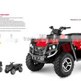 2014 new EEC quad bike with 300cc water cooled shaft transmission,4X4