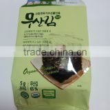 Organic Seasoned Roasted Seaweed Snack Nori Laver certified USDA/NOP / Seafood / Seaweed