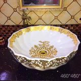 2017 good sale ceramic basin with golden decal