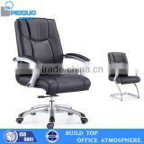 Modern, Multi-fonction <b>leather</b> <b>chair</b>, <b>metal</b> <b>chair</b>, swing <b>chair</b>, 1112A