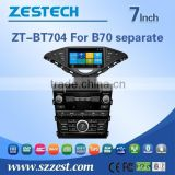 ZESTECH car gps navigation system for BESTURN B70 separate car accessories with DVD +3G+BLUTOOTH +AM/FM+USB/SD +GPS