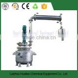 Thermic Oil Heateing Jacketed Reaction Kettle, High Quality Jacketed Reaction Kettle,Oil Heating Reaction Kettle,Reaction Kettle
