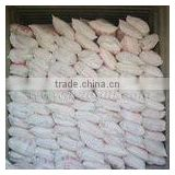 Zinc Sulphate heptahydrate 21% agriculture fertilizer