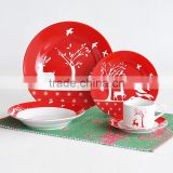 16pcs ceramic dinnerware set with decal