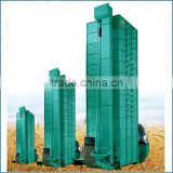 Maize Grain Dryer Equipment with Diesel