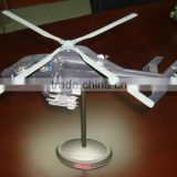 Guo hao hot sale helicopter aircraft game sale