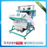 Sesame CCD color sorter machine from China, Hons+ company