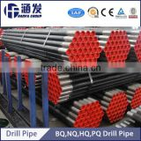 Water Well Drill Rod /Water Well Drill Equipment For Sale