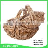 Set of 2 cheap natural wicker decorative baskets