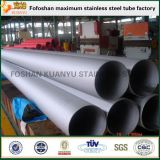 astm a312 stainless steel pipe standard aisi 304 316 weld tubing price list