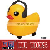 popular swing car plasma car big duck kids twist wholesale